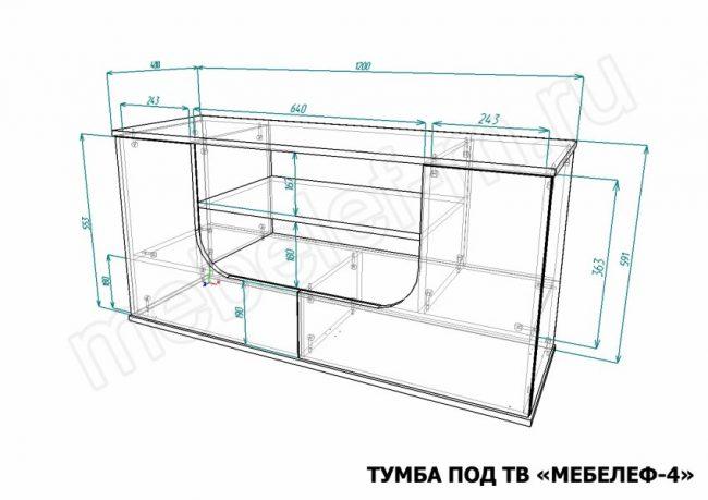 Размеры тумбы под ТВ Мебелеф-4