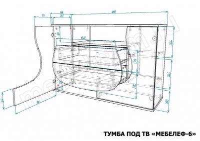 Размеры тумбы под ТВ Мебелеф-6