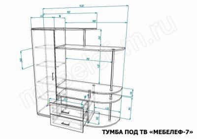 Размеры тумбы под ТВ Мебелеф-7