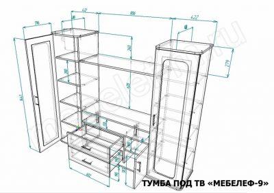 Размеры тумбы под ТВ Мебелеф-9