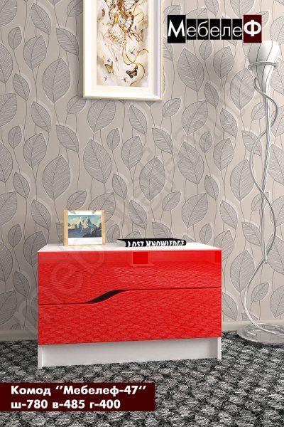 комод Мебелеф-47 красный глянец