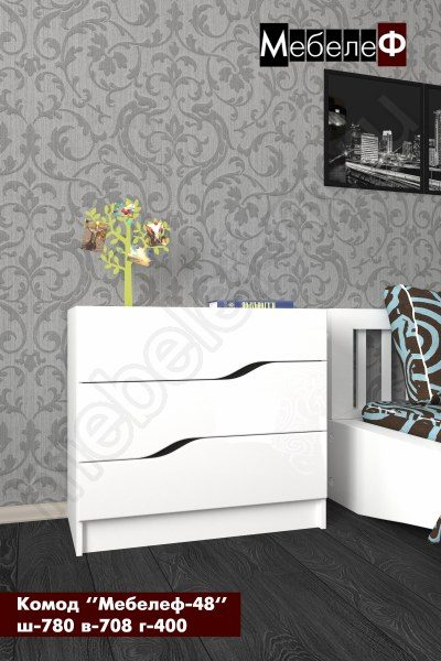 комод Мебелеф-48 белый глянец