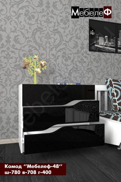 комод Мебелеф-48 черный глянец