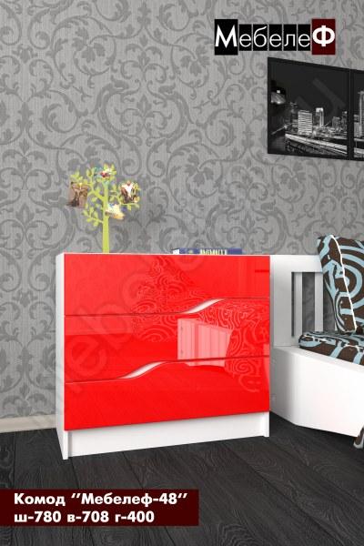 комод Мебелеф-48 красный глянец