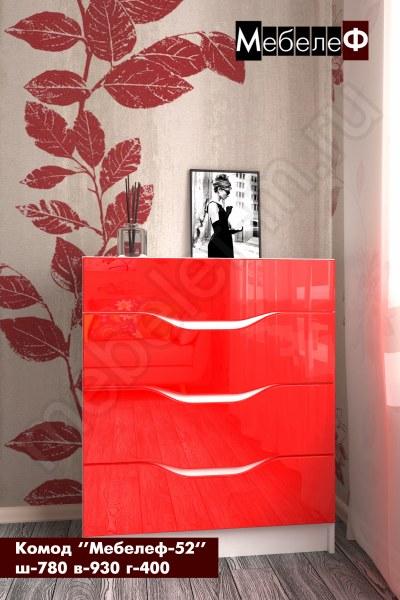 комод Мебелеф-52 красный глянец