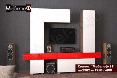 стенка Мебелеф-11 белый-красный глянец