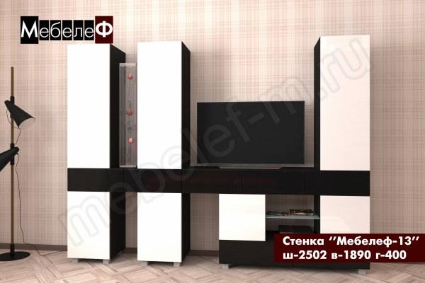 стенка Мебелеф-13 белый-черный глянец