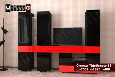 стенка Мебелеф-13 черный-красный глянец