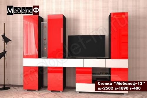 стенка Мебелеф-13 красный-белый глянец