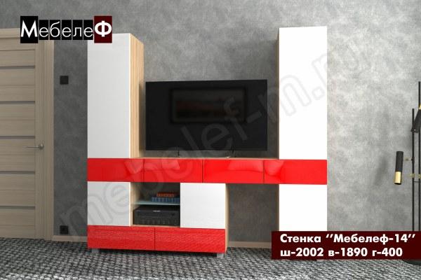 стенка Мебелеф-14 белый-красный глянец
