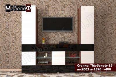 стенка Мебелеф-15 белый-черный глянец