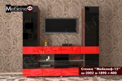 стенка Мебелеф-15 черный-красный глянец