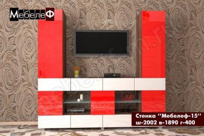 стенка Мебелеф-15 красный-белый глянец