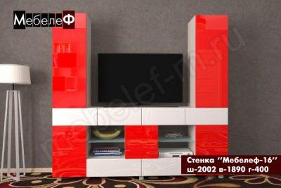 стенка Мебелеф-16 красный-белый глянец