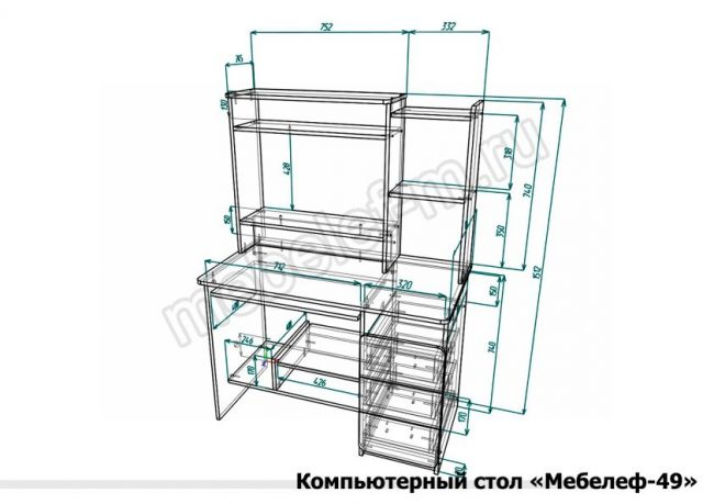 Компьютерный стол Мебелеф 49 размеры