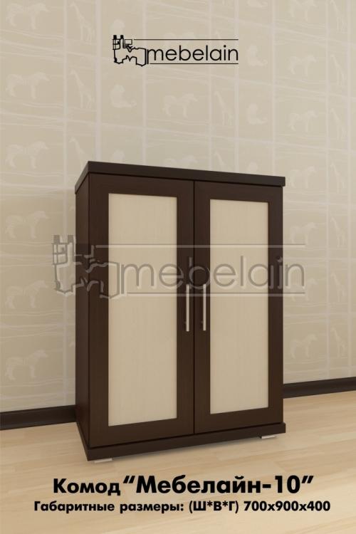 Комод Мебелайн 10