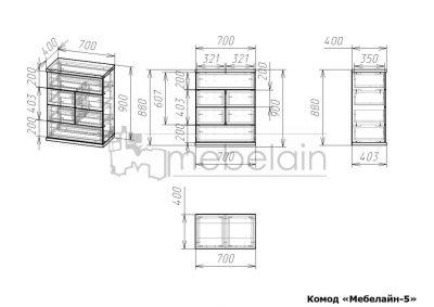 Комод Мебелайн 5 размеры