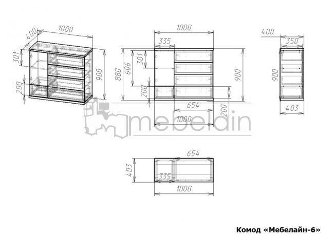 Комод Мебелайн 6 размеры