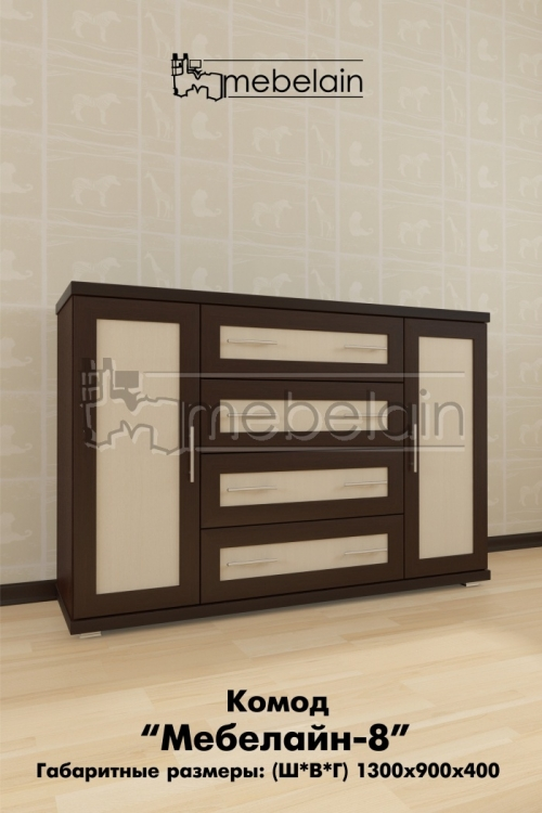 Комод мебелайн 8