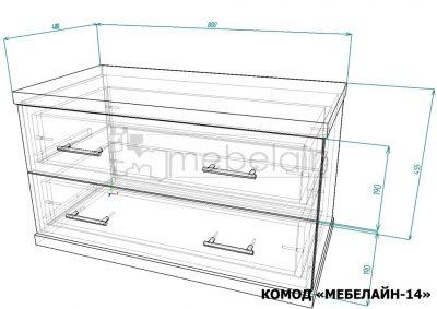 Комод Мебелайн 14 размеры