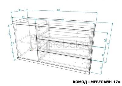размеры Комод Мебелайн 17