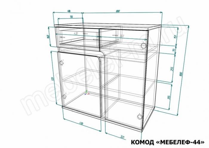 Комод Мебелеф 44 размеры