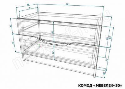 Комод Мебелеф 50 размеры