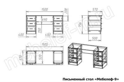 Письменный стол Мебелеф 9 Размеры