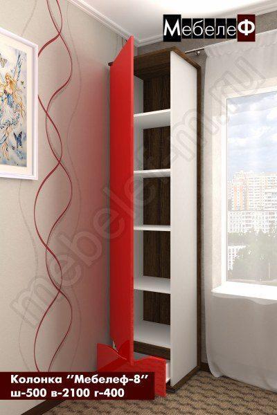 колонка Мебелеф-8 красный глянец открытый
