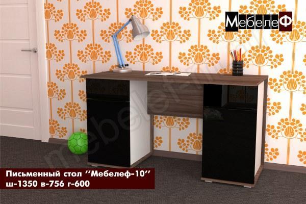 письменный стол Мебелеф-10 черный глянец