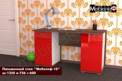 письменный стол Мебелеф-10 красный глянец