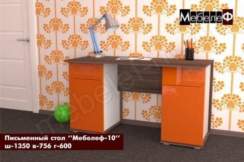 письменный стол Мебелеф-10 оранжевый глянец