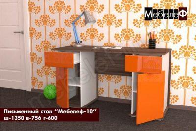 письменный стол Мебелеф-10 оранжевый глянец открытый