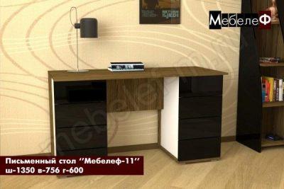 письменный стол Мебелеф-11 черный глянец