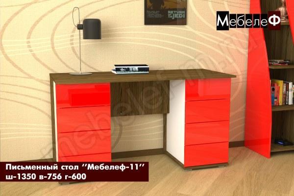 письменный стол Мебелеф-11 красный глянец