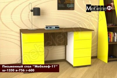 письменный стол Мебелеф-11 желтый глянец