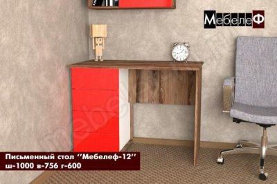 письменный стол Мебелеф-12 красный глянец