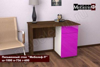 письменный стол Мебелеф 9 фиолетовый глянец