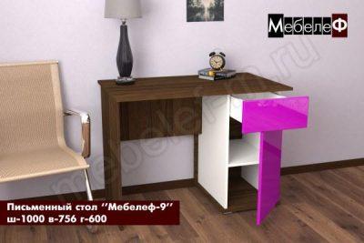 письменный стол Мебелеф 9 фиолетовый глянец открытый
