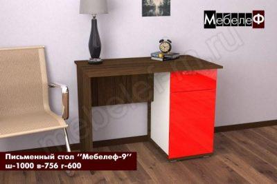 письменный стол Мебелеф 9 красный глянец