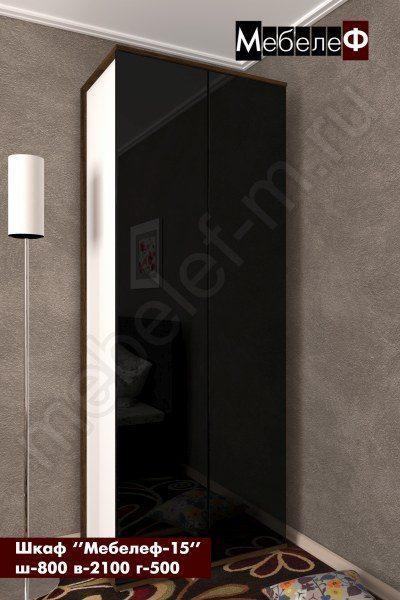 шкаф двустворчатый Мебелеф-15 черный глянец