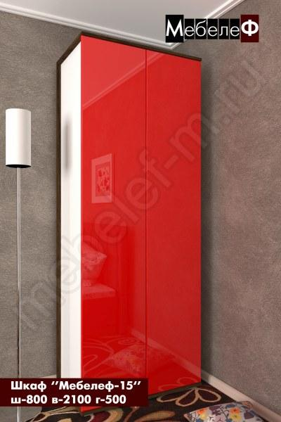 шкаф двустворчатый Мебелеф-15 красный глянец