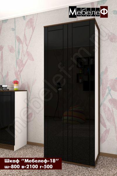 Шкаф Мебелеф 18 черный глянец