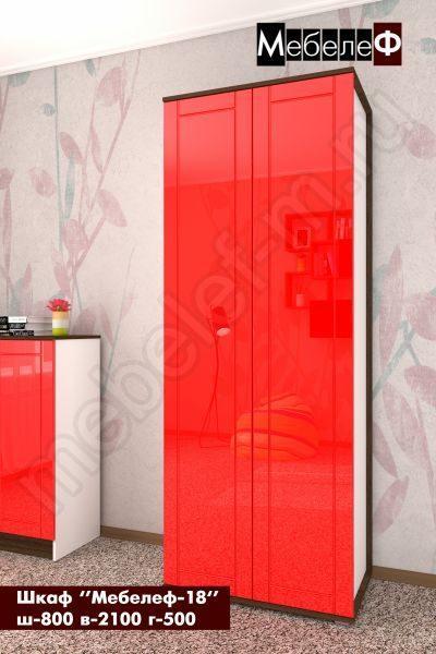 Шкаф Мебелеф 18 красный глянец