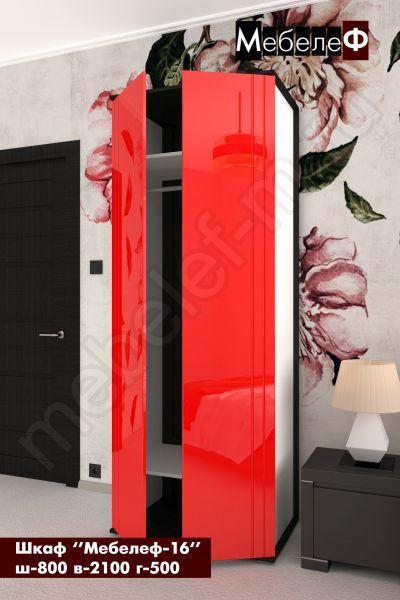 шкаф Мебелеф 16 красный глянец открытый