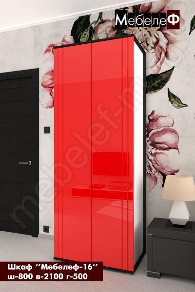 шкаф Мебелеф 16 красный глянец