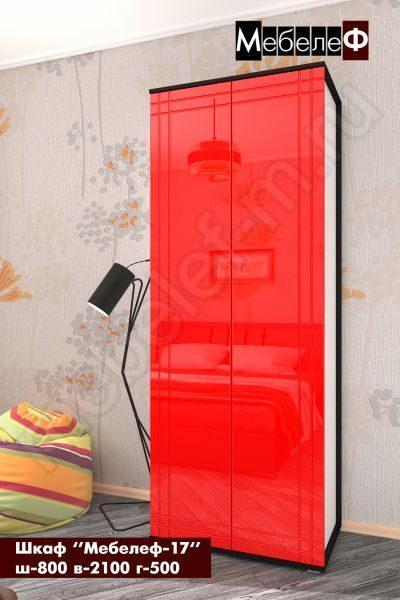 шкаф Мебелеф 17 красный глянец