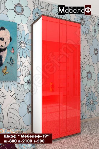 шкаф Мебелеф 19 красный глянец