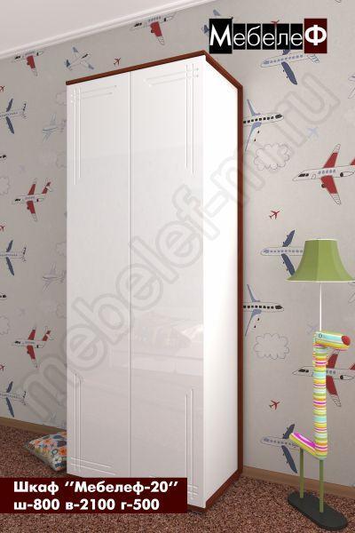 шкаф Мебелеф 20 белый глянец