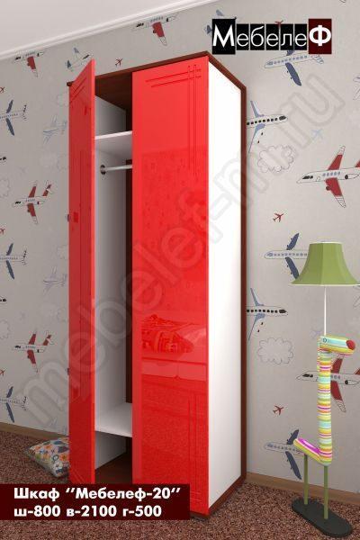 шкаф Мебелеф 20 красный глянец открытый